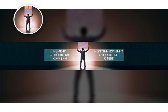 Оформление канала YouTube 60 - kwork.ru