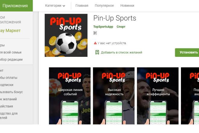 Android приложение для сайта 1 - kwork.ru