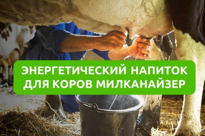 Разработка стильных презентаций 11 - kwork.ru