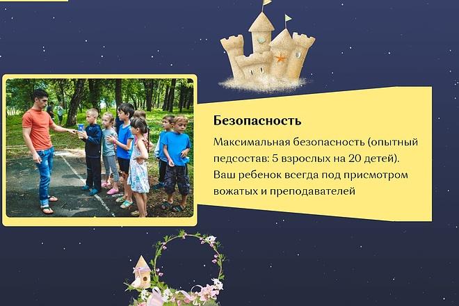 Создание сайта - Landing Page на Тильде 42 - kwork.ru