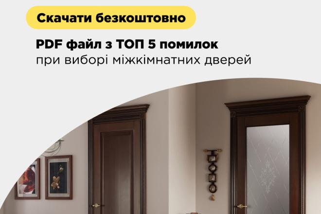 Работа в photoshop 71 - kwork.ru