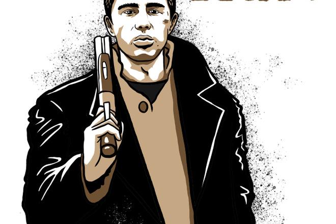 Нарисую для Вас иллюстрации в жанре карикатуры 6 - kwork.ru
