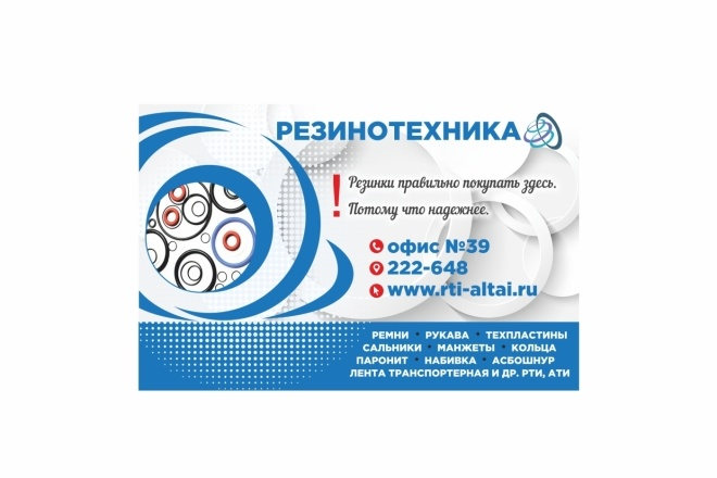 Дизайн для наружной рекламы 77 - kwork.ru