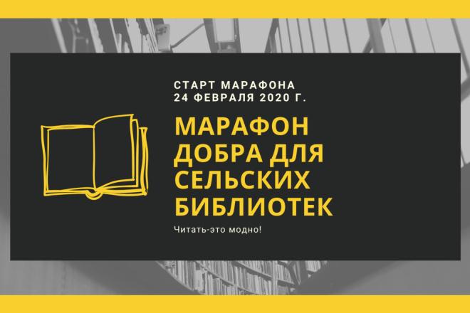 Стильный дизайн презентации 90 - kwork.ru