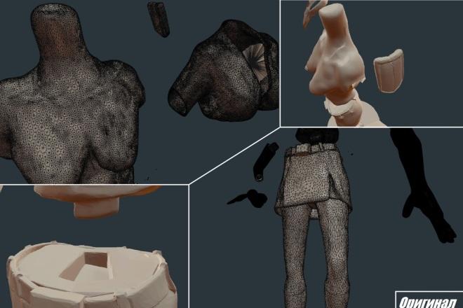 Blender l 3Д моделирование 43 - kwork.ru