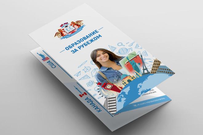 Дизайн брошюры, буклета 23 - kwork.ru