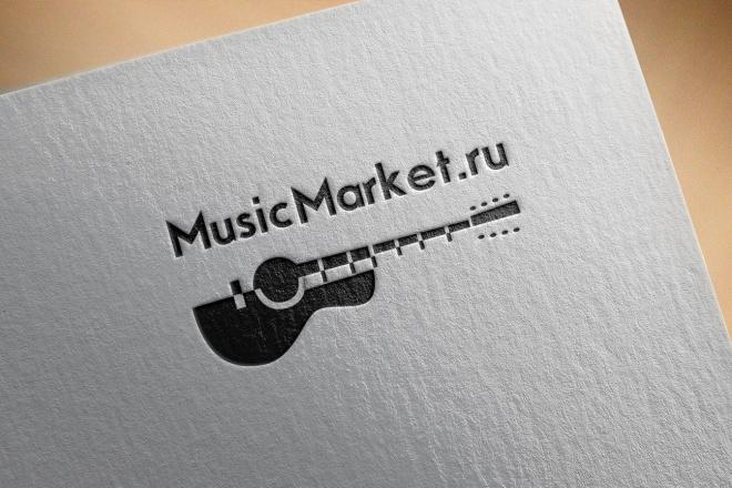 Логотип от профессиональной студии 6 - kwork.ru