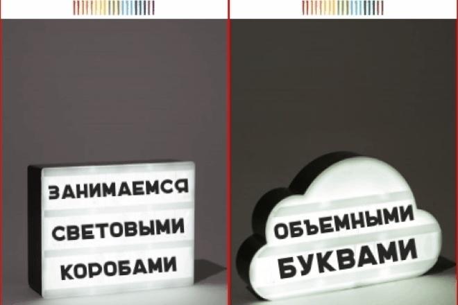 Создаю баннеры на поиск в формате gif для Яндекса 9 - kwork.ru