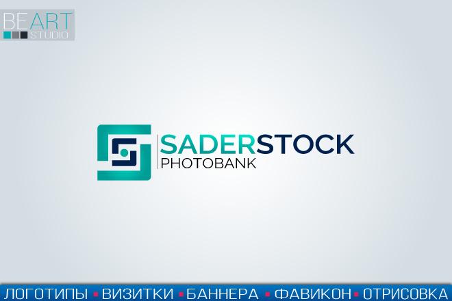 Создам качественный логотип, favicon в подарок 35 - kwork.ru