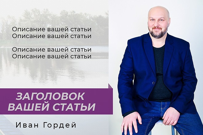 Оформление сообщества Вконтакте 2 - kwork.ru