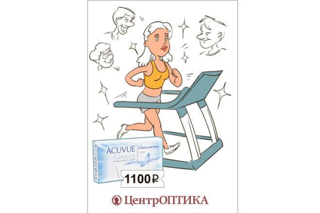 Нарисую иллюстрацию с одним персонажем 3 - kwork.ru