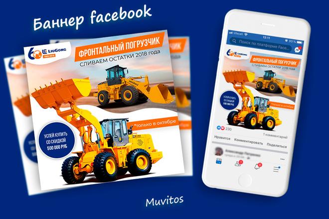 Креативы, баннеры для рекламы FB, insta, VK, OK, google, yandex 70 - kwork.ru