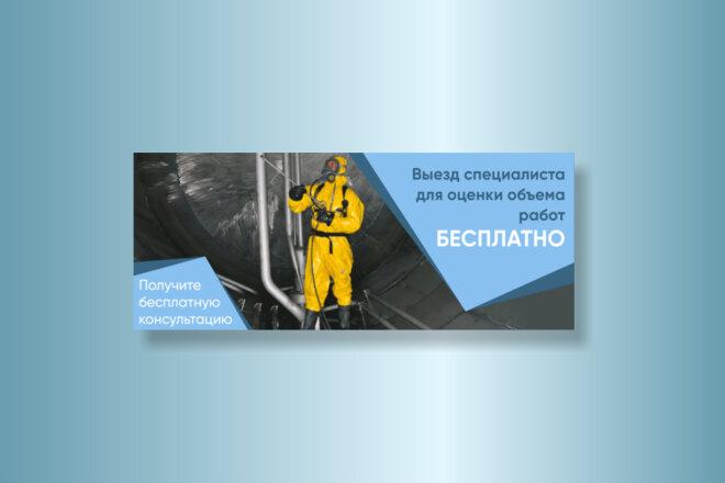 Сделаю запоминающийся баннер для сайта, на который захочется кликнуть 21 - kwork.ru