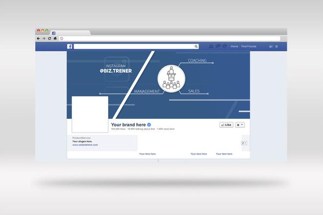 Создам стильную обложку для facebook 15 - kwork.ru