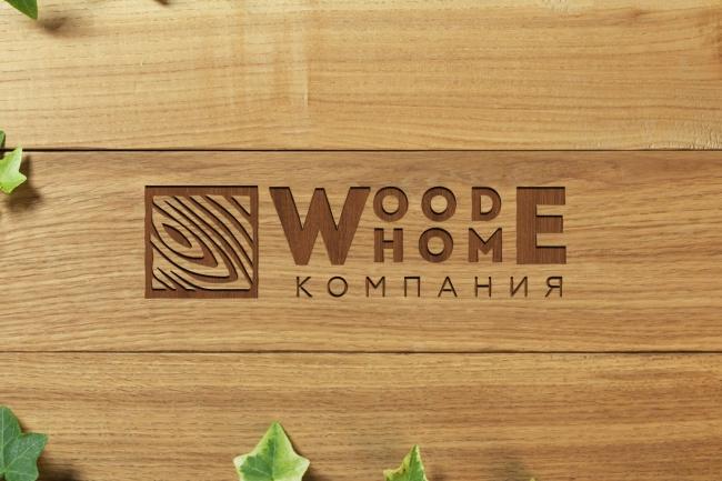Разработка уникального логотипа 60 - kwork.ru