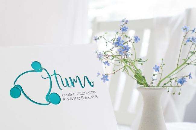 Разработка уникального логотипа 59 - kwork.ru