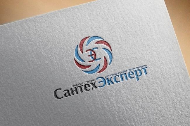 Разработка уникального логотипа 58 - kwork.ru