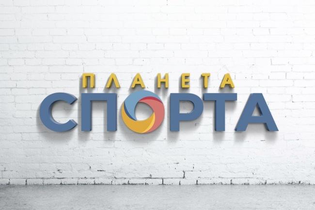 Разработка уникального логотипа 55 - kwork.ru