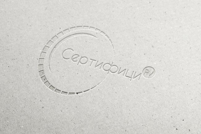 Разработка уникального логотипа 54 - kwork.ru