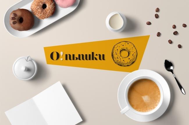 Разработка уникального логотипа 51 - kwork.ru