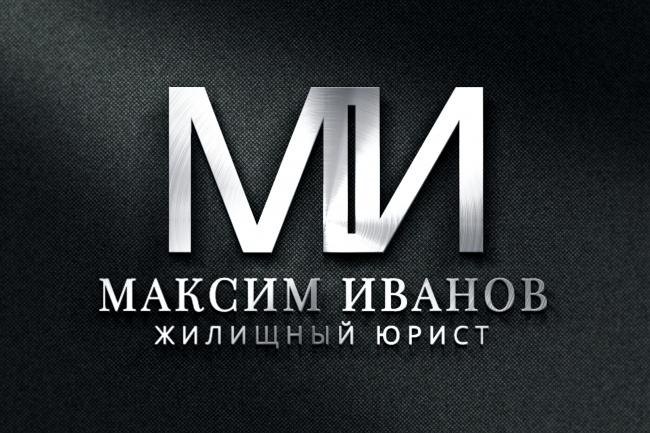 Разработка уникального логотипа 91 - kwork.ru