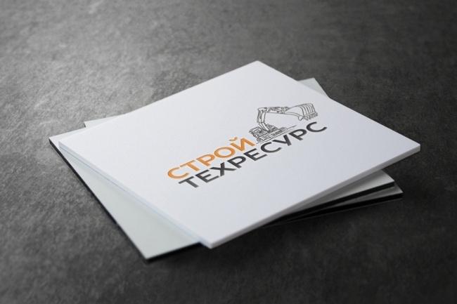 Разработка уникального логотипа 40 - kwork.ru