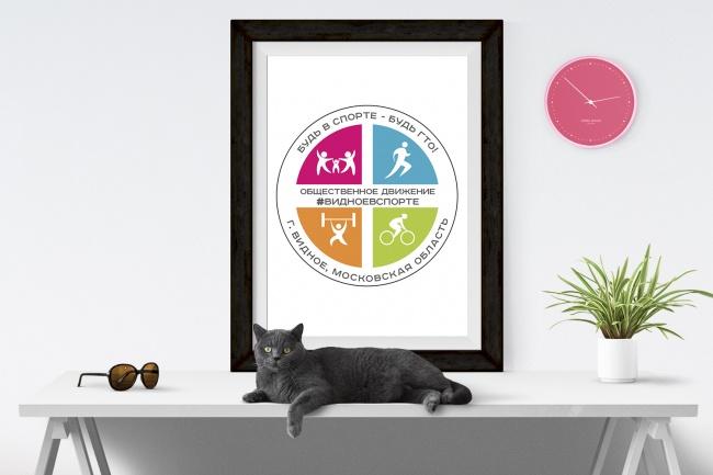 Разработка уникального логотипа 90 - kwork.ru