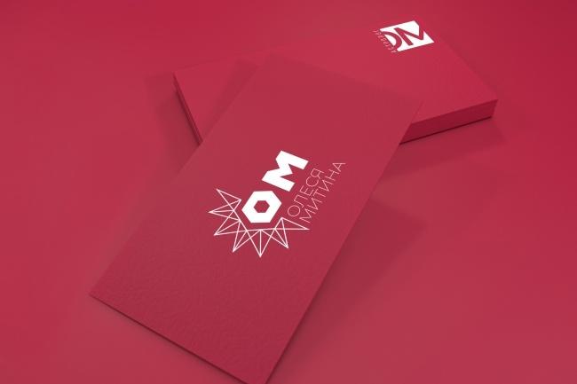 Разработка уникального логотипа 38 - kwork.ru
