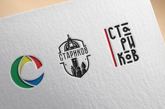 Разработка уникального логотипа 33 - kwork.ru