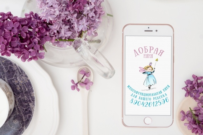 Разработка уникального логотипа 34 - kwork.ru