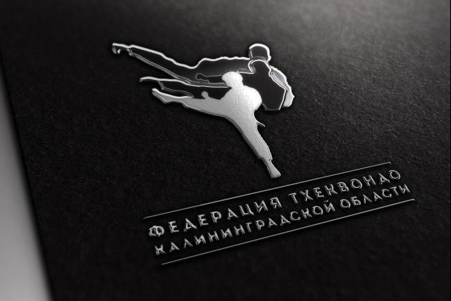 Разработка уникального логотипа 32 - kwork.ru