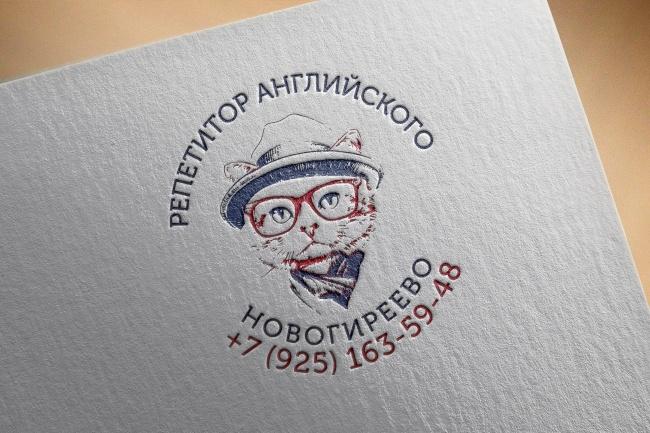 Разработка уникального логотипа 87 - kwork.ru