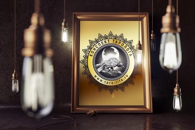 Разработка уникального логотипа 29 - kwork.ru