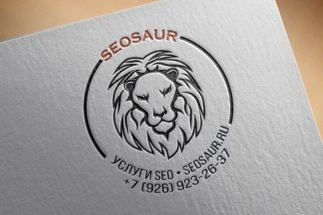 Разработка уникального логотипа 86 - kwork.ru