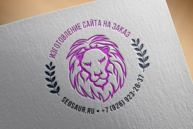 Разработка уникального логотипа 78 - kwork.ru