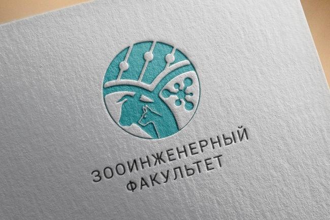 Разработка уникального логотипа 73 - kwork.ru