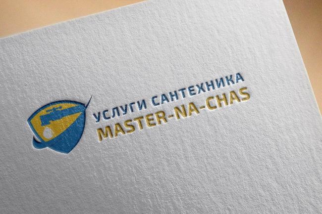Разработка уникального логотипа 72 - kwork.ru
