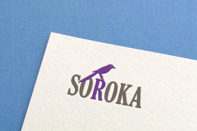 Разработка уникального логотипа 66 - kwork.ru