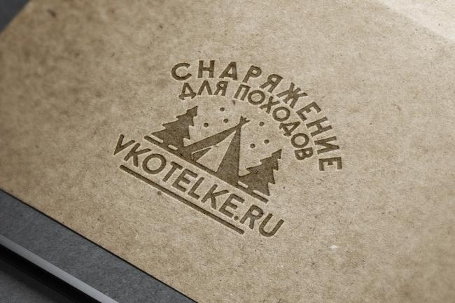 Разработка уникального логотипа 64 - kwork.ru