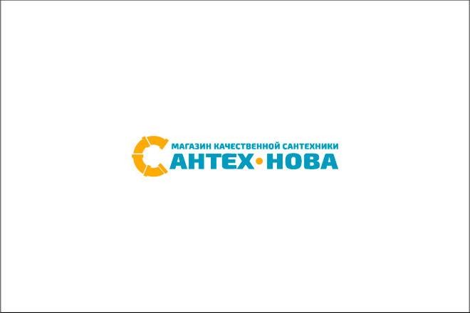 Дизайн вашего логотипа, исходники в подарок 85 - kwork.ru
