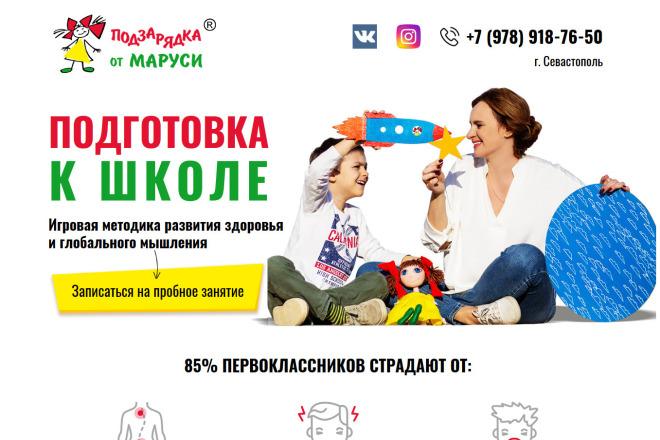 Доработка и исправления верстки. CMS WordPress, Joomla 24 - kwork.ru
