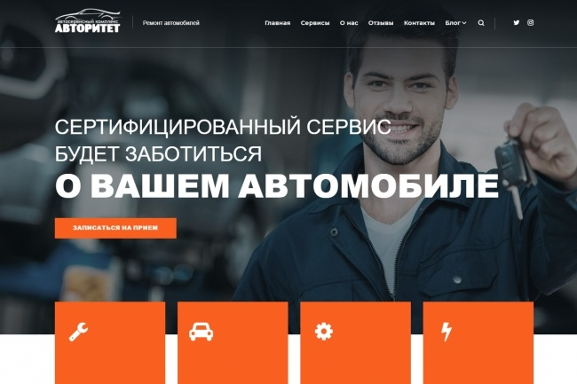 Создам сайт на WordPress 5 - kwork.ru