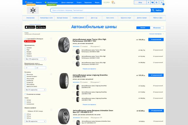 Дизайн для вашего сайта или мобильного приложения + PSD 32 - kwork.ru