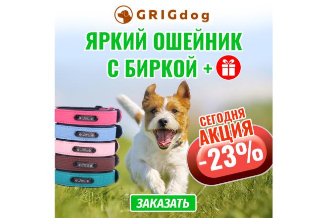 3 баннера для веб 1 - kwork.ru