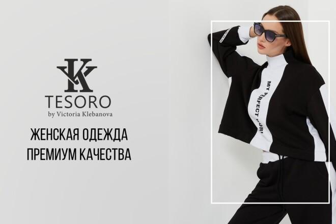 Сделаю продающую презентацию 18 - kwork.ru