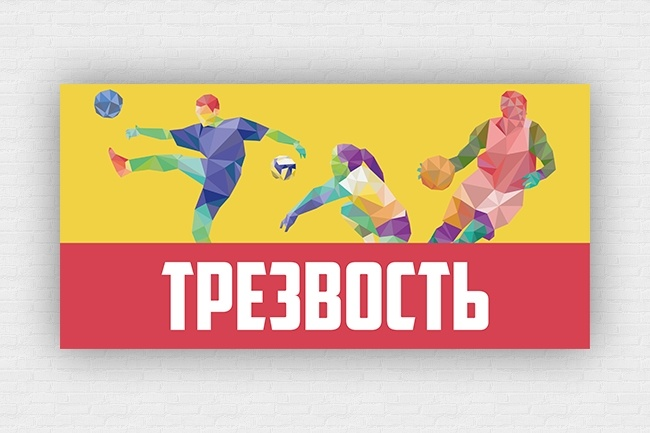Дизайн баннера 61 - kwork.ru
