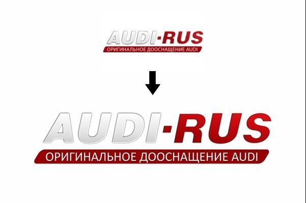 Переведу в вектор растровое изображение 3 - kwork.ru