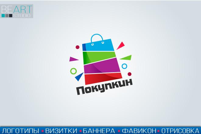 Создам качественный логотип, favicon в подарок 23 - kwork.ru