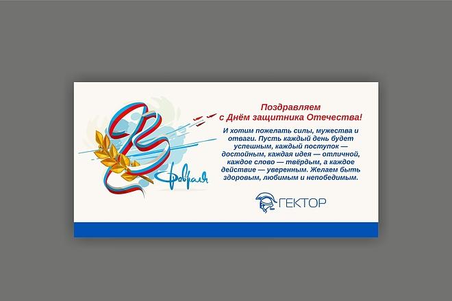 Отрисовка в векторе 17 - kwork.ru