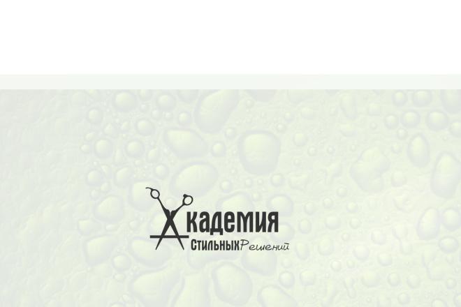 Логотип 5 вариантов +исходники 12 - kwork.ru